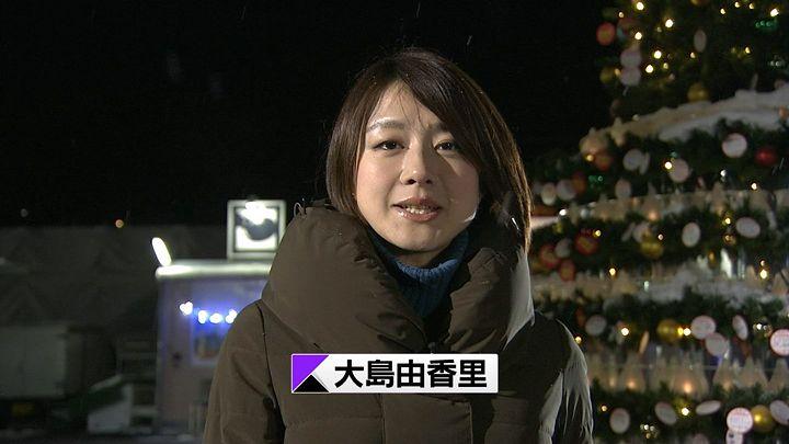 oshima20121224_03.jpg