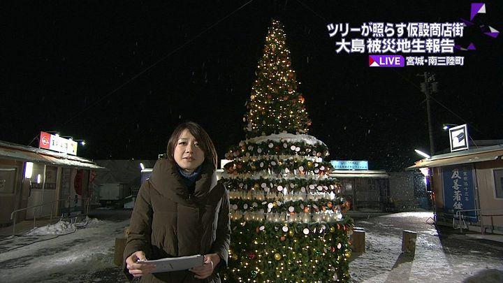 oshima20121224_04.jpg