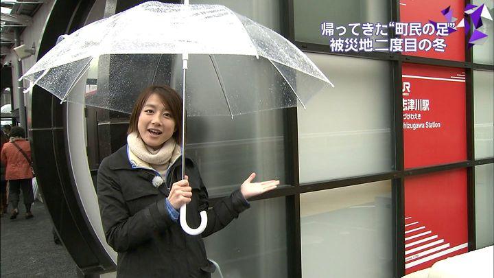 oshima20121224_06.jpg