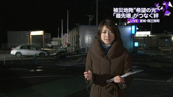 oshima20121224_07.jpg