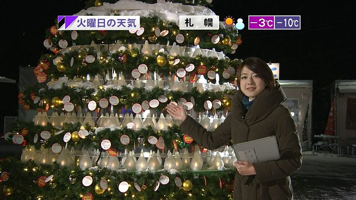 oshima20121224_12.jpg