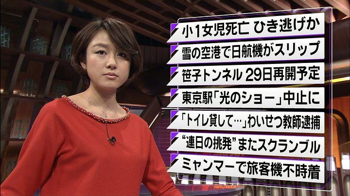 oshima20121225_06.jpg