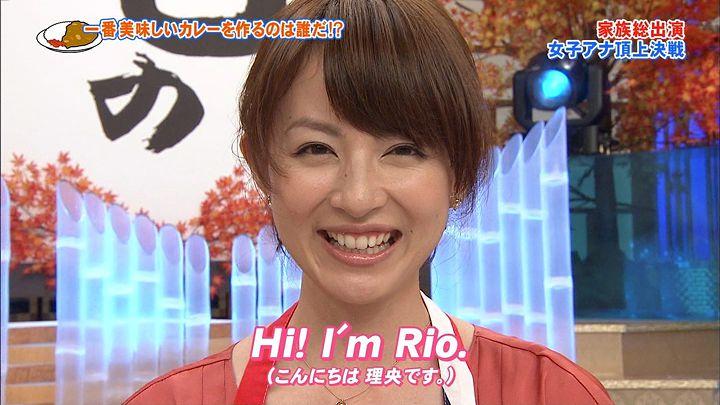 rio20120920_06.jpg