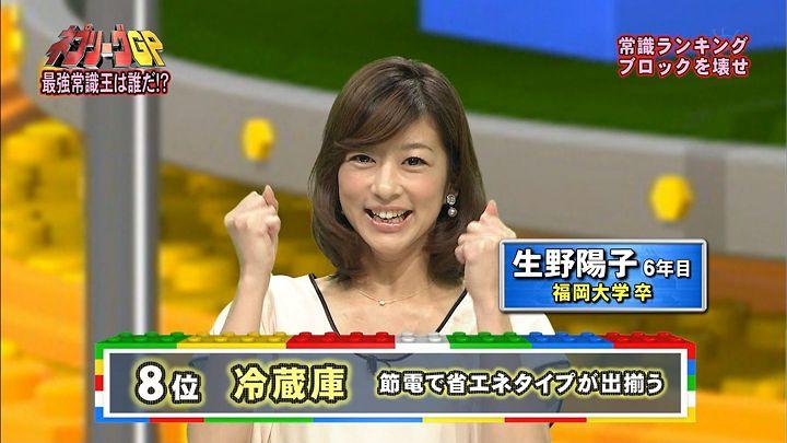 shono20121119_06.jpg