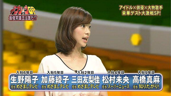 shono20121119_07.jpg