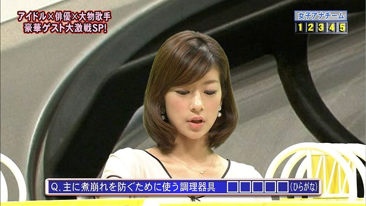 shono20121119_08.jpg