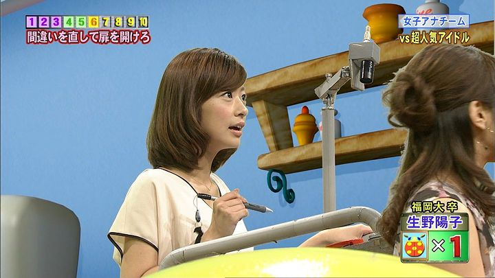 shono20121119_09.jpg