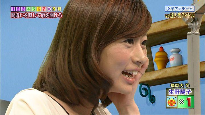 shono20121119_10.jpg