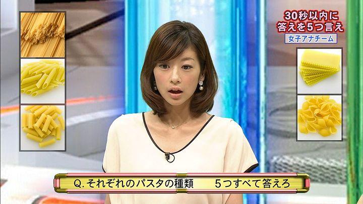shono20121119_12.jpg
