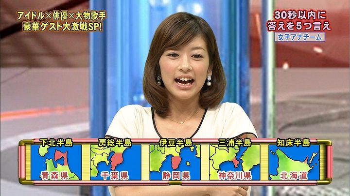 shono20121119_13.jpg