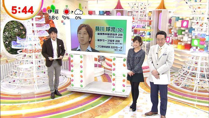 shono20121120_02.jpg