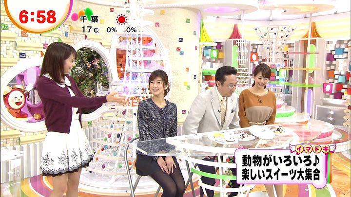 shono20121120_04.jpg