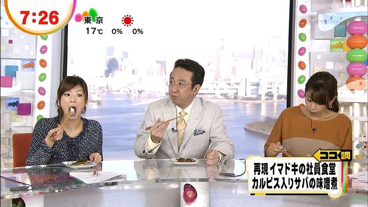 shono20121120_05.jpg