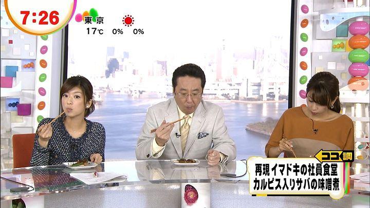 shono20121120_06.jpg