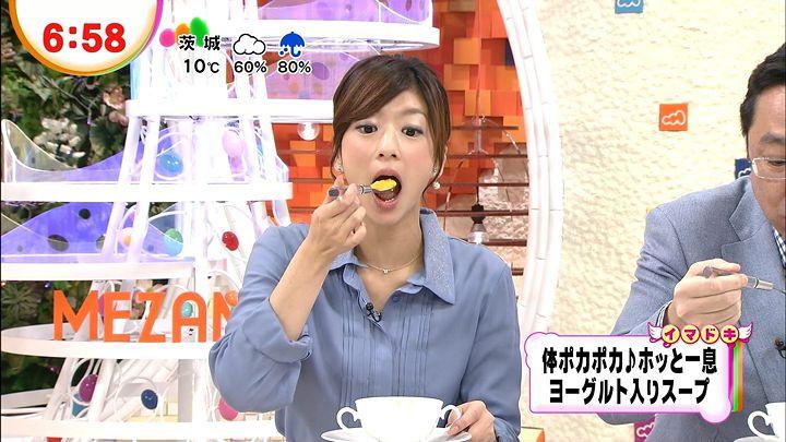 shono20121123_05.jpg