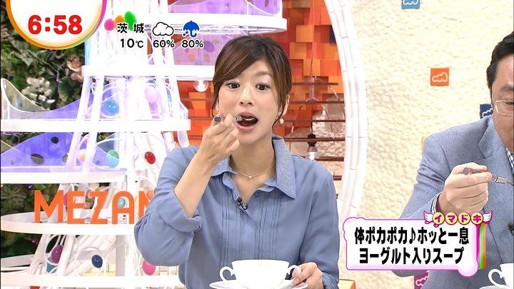 shono20121123_06.jpg