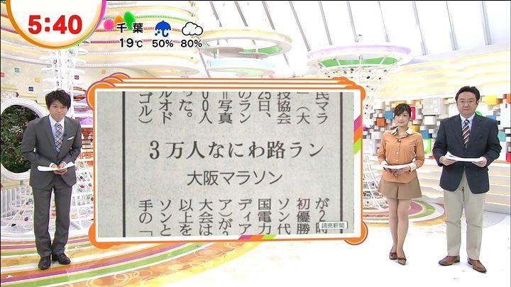 shono20121126_02.jpg