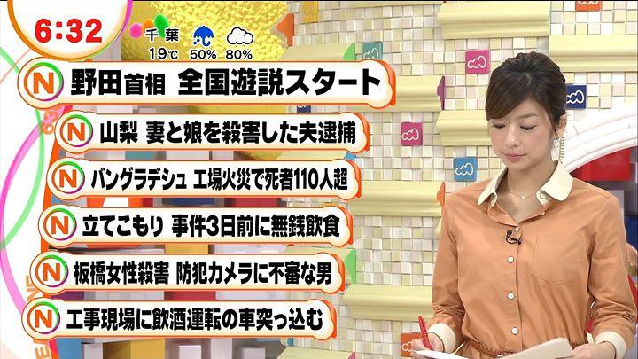 shono20121126_04.jpg