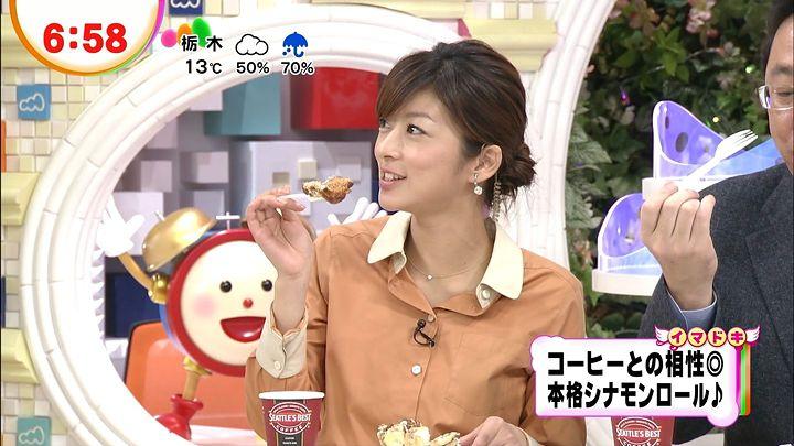 shono20121126_06.jpg