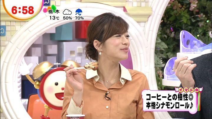shono20121126_07.jpg