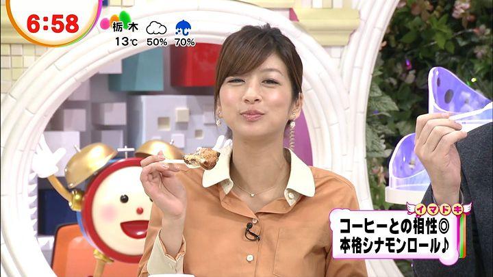 shono20121126_08.jpg