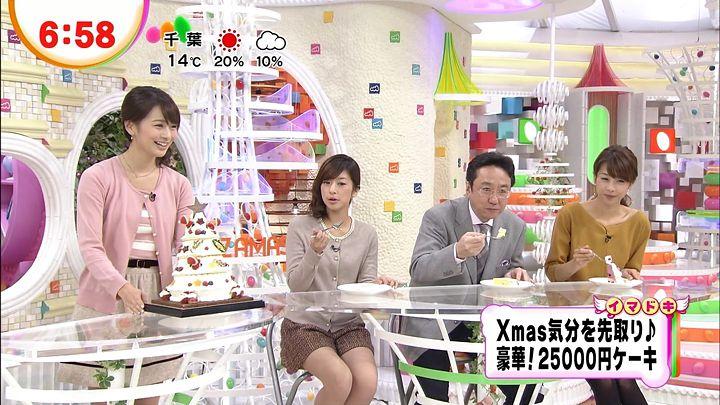shono20121127_04.jpg