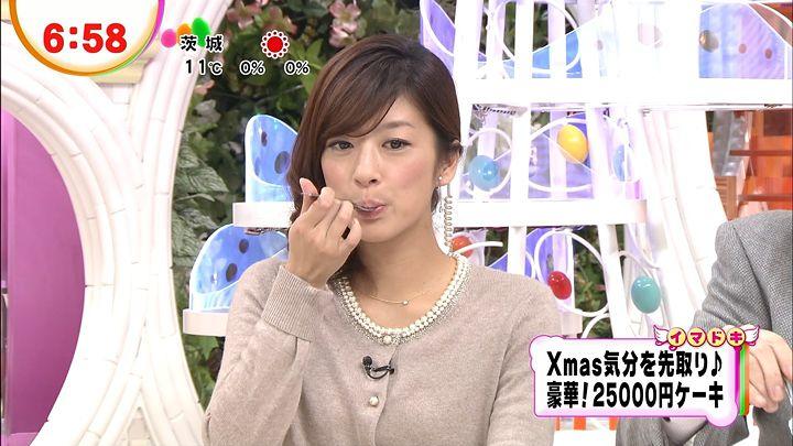 shono20121127_06.jpg