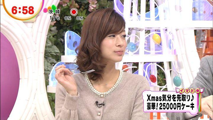 shono20121127_07.jpg
