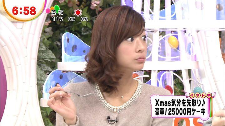 shono20121127_08.jpg
