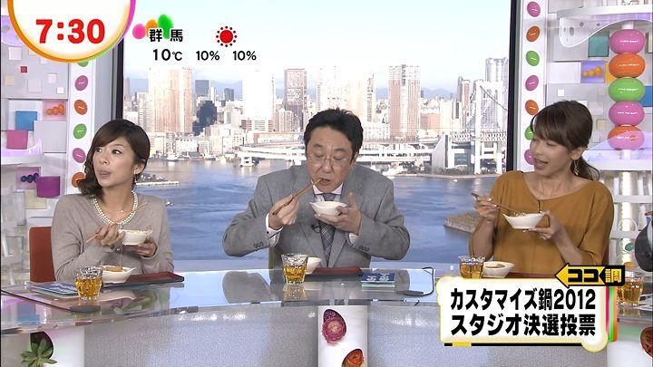 shono20121127_09.jpg