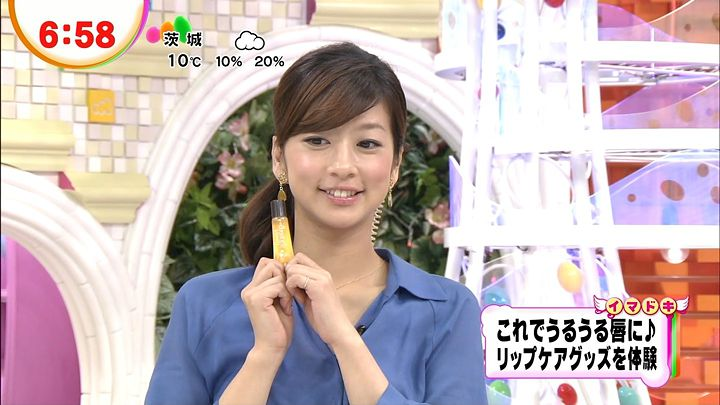 shono20121128_05.jpg