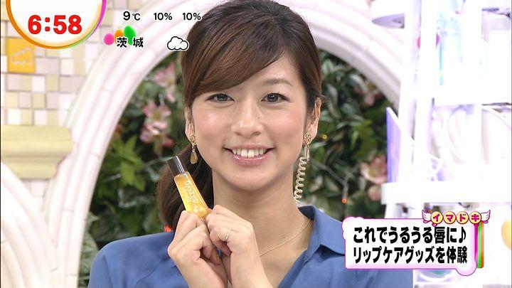 shono20121128_07.jpg