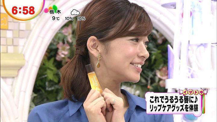 shono20121128_08.jpg