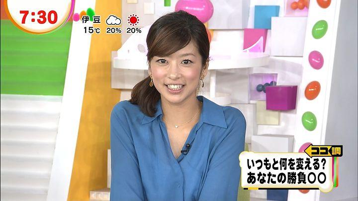 shono20121128_10.jpg