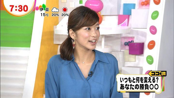 shono20121128_11.jpg