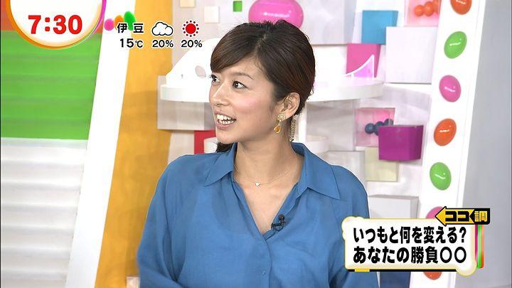shono20121128_12.jpg