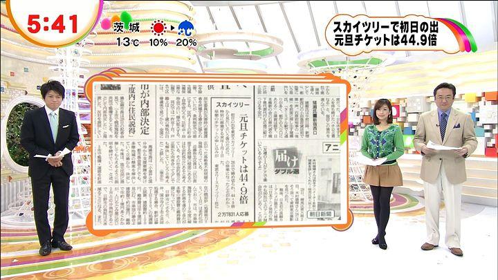 shono20121129_02.jpg