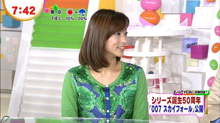 shono20121129_10.jpg