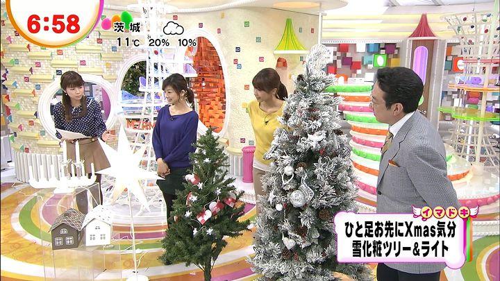 shono20121130_05.jpg