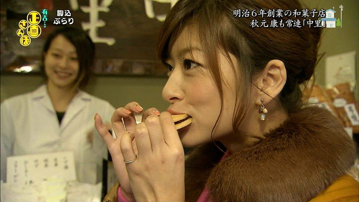 shono20121201_01.jpg