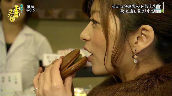 shono20121201_06.jpg