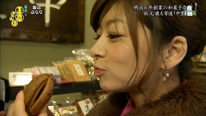 shono20121201_09.jpg