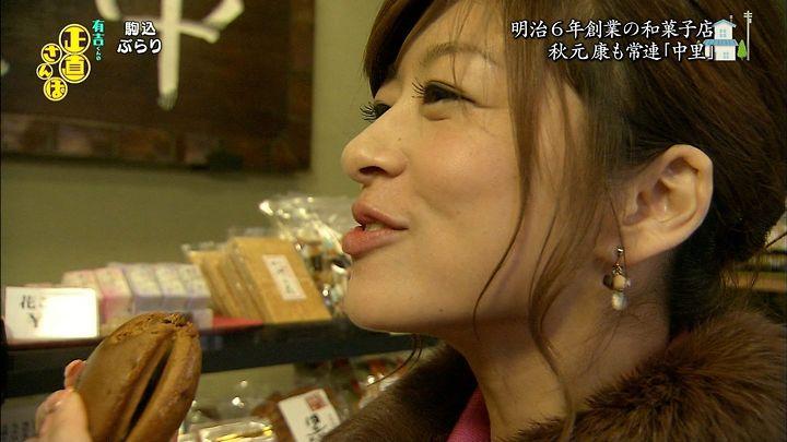shono20121201_11.jpg