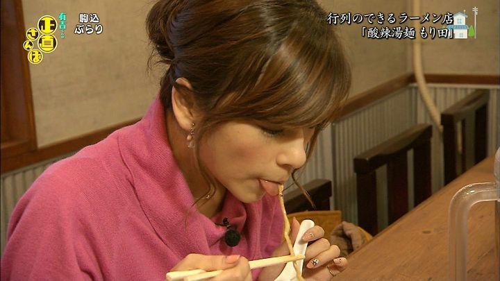 shono20121201_19.jpg