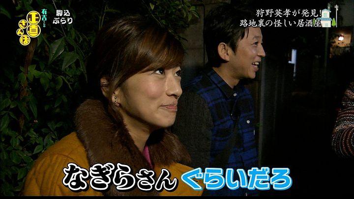 shono20121201_24.jpg