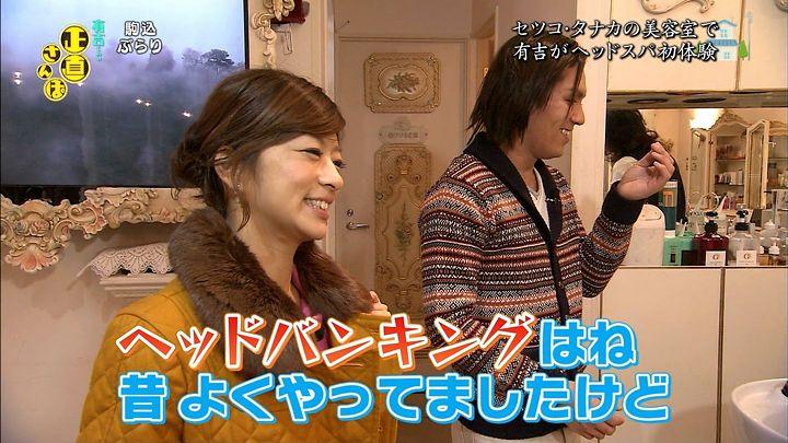 shono20121201_26.jpg