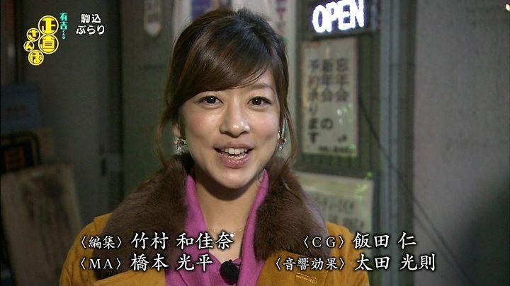 shono20121201_27.jpg
