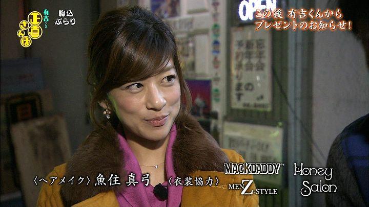 shono20121201_28.jpg