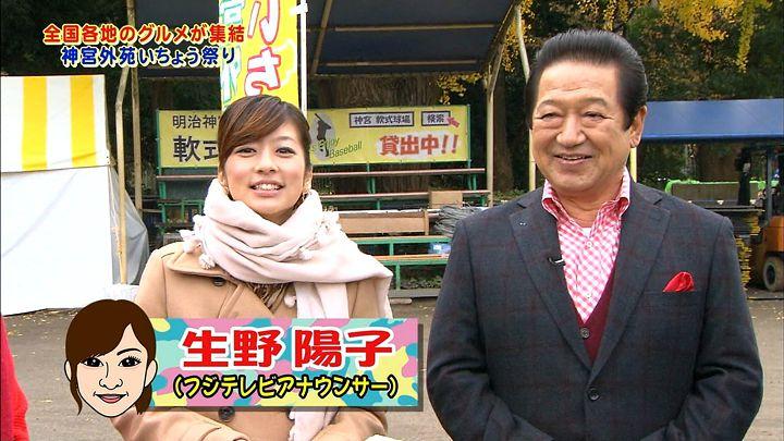 shono20121201_29.jpg