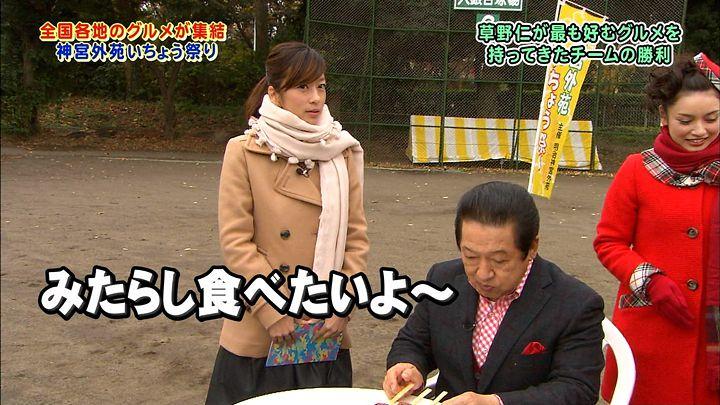 shono20121201_33.jpg